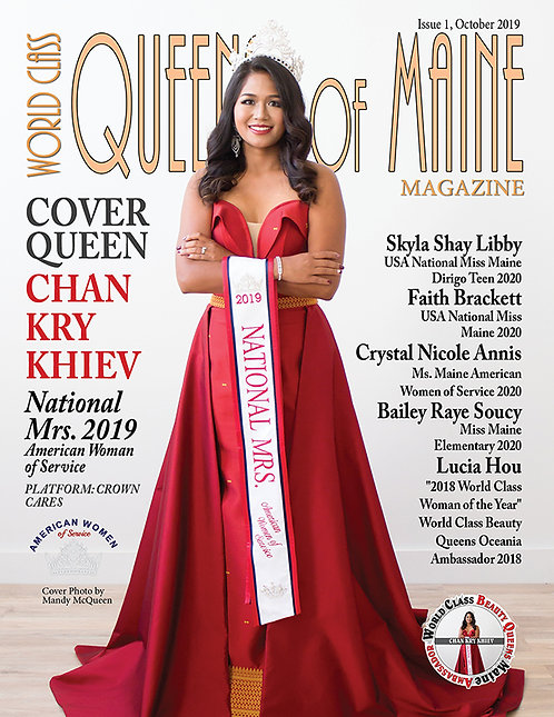 Issue 1 World Class Queens of Maine Magazine