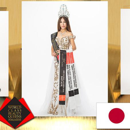 Emiko Yamamoto Mrs East Asia Global Universe 2020