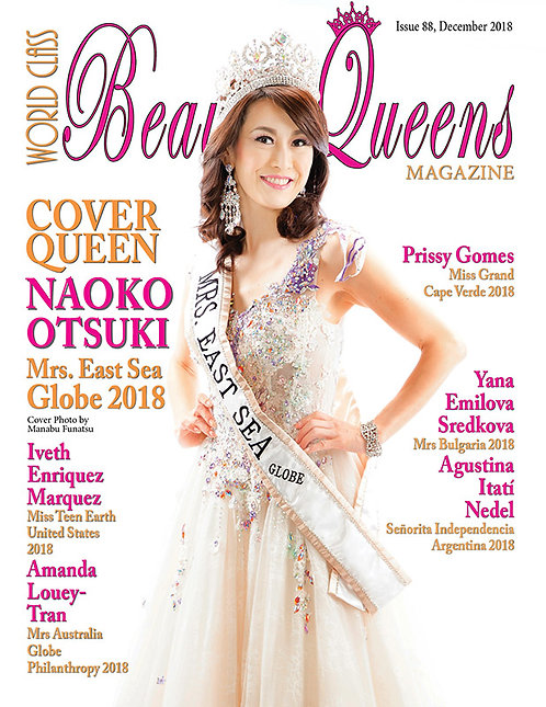 Issue 88 World Class Beauty Queens Magazine