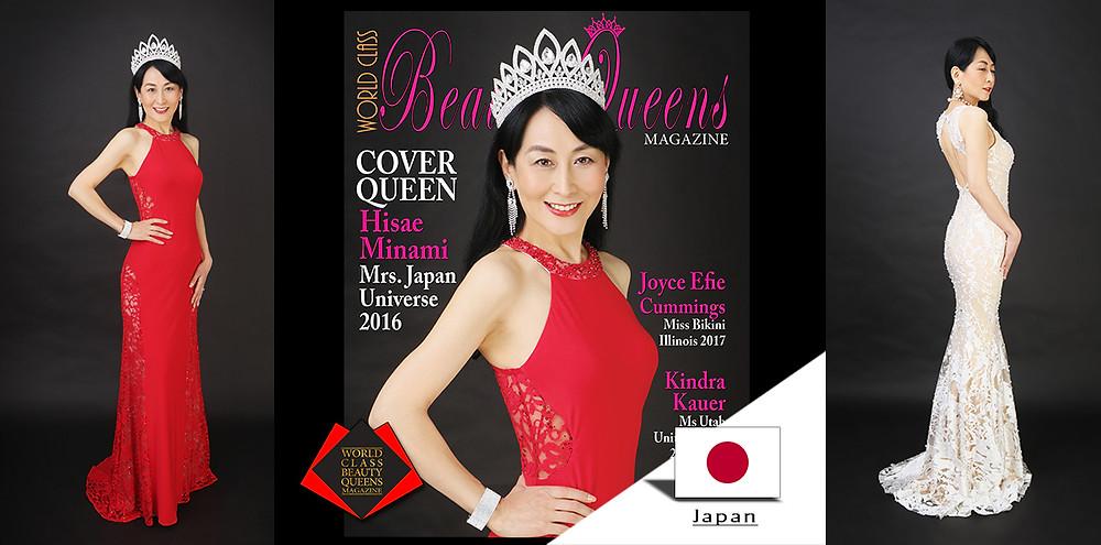 Hisae Minami Mrs. Japan Universe 2016 , World Class Beauty Queens Magazine,