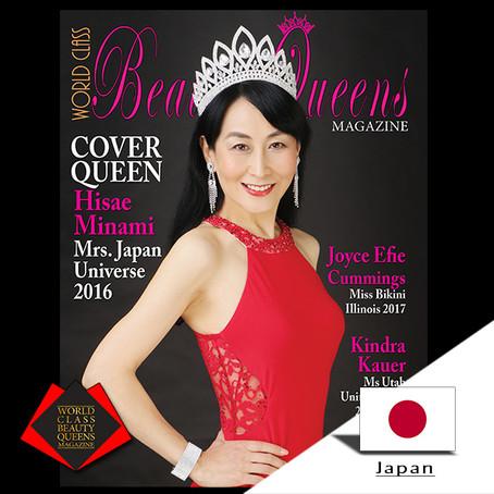 Hisae Minami Mrs. Japan Universe 2016