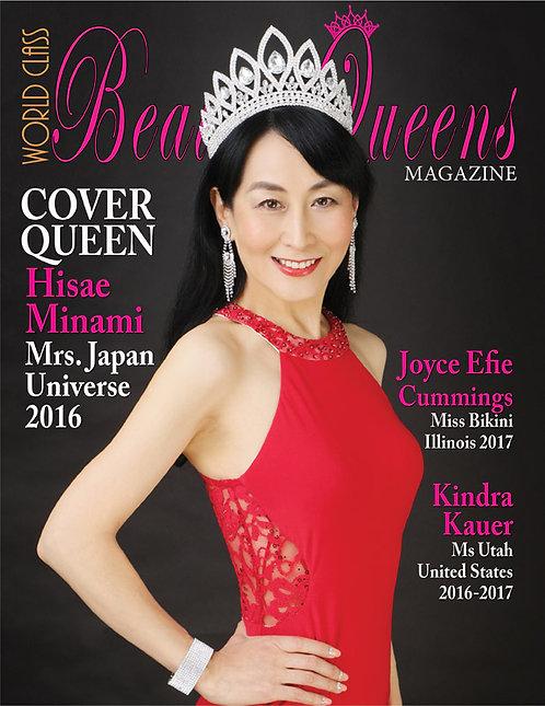 Issue 10 World Class Beauty Queens Magazine
