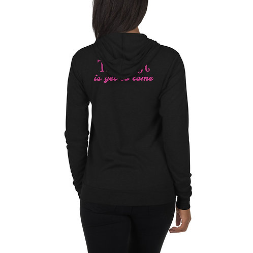 The best zip hoodie