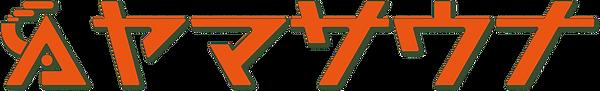 yamasauna_logo2.png