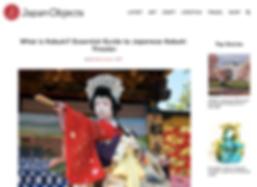 japan objects kabuki piece