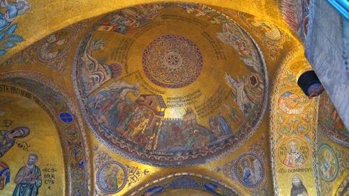 St. Mark mosaic