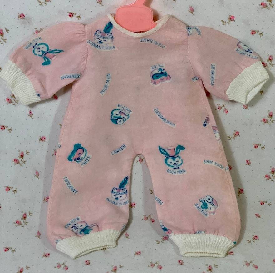 "Bunny ""Rich Man, Poor Man"" Pajamas for 13"" to 14"" Tiny Tears / Betsy Wetsy Doll"