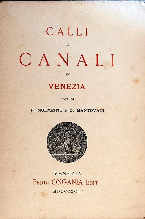ARB.0006 – Ferdinando Ongania