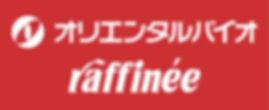 オリエンタルバイオ様ロゴ.jpg
