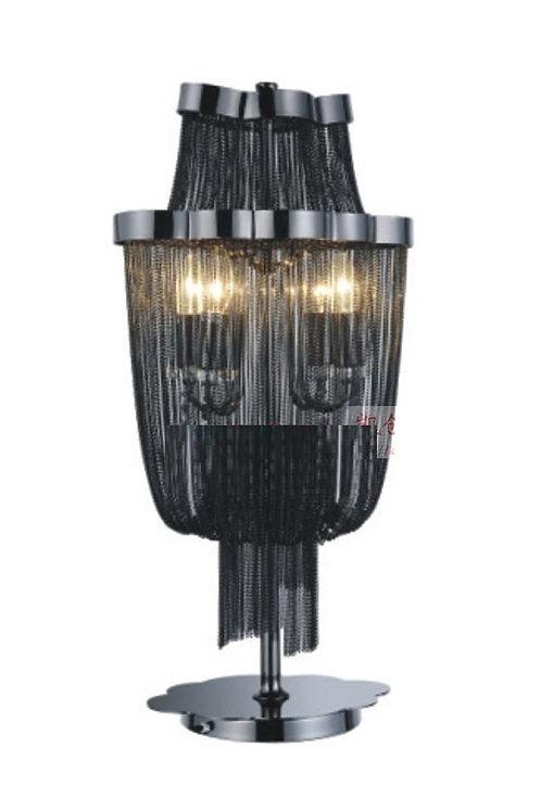 Настольная лампа Atlantis