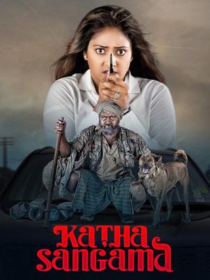 Katha Sangama.jpg