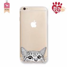 Cat Phone Cover