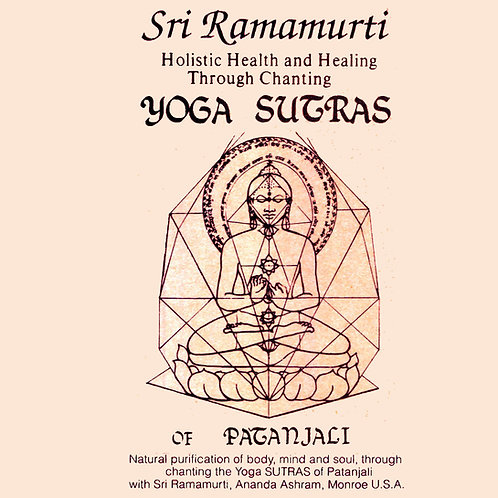 Yoga Sutras of Patanjali - MP3 Album Download