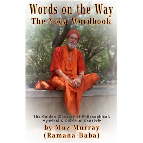 Words on the Way - The Yoga Wordbook - eBook Download (PDF)