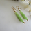 Thumbnail: Green Teardrop Sea Glass Earrings FSER7001