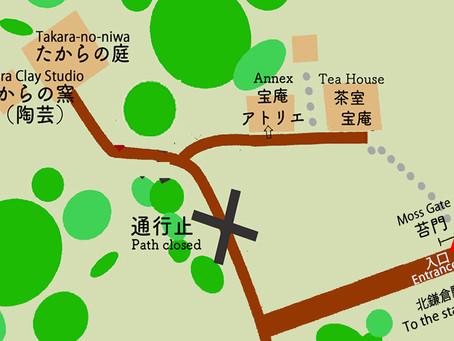 7月1日〜入口が臨時に設けられました。