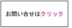 otoiawase button logo.png