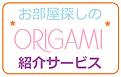 new logo small さーびす.png