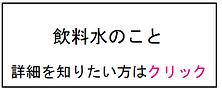 inryosui logo.png