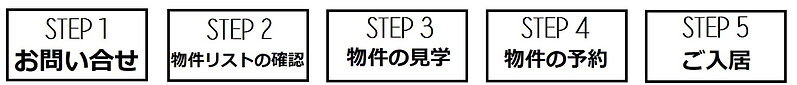ご入居ロゴ NEW.jpg