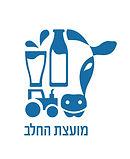 לוגו_מועצת_החלב.jpeg