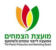 Plants-250.jpg