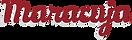 logo-maracuja-equitation-hd.png
