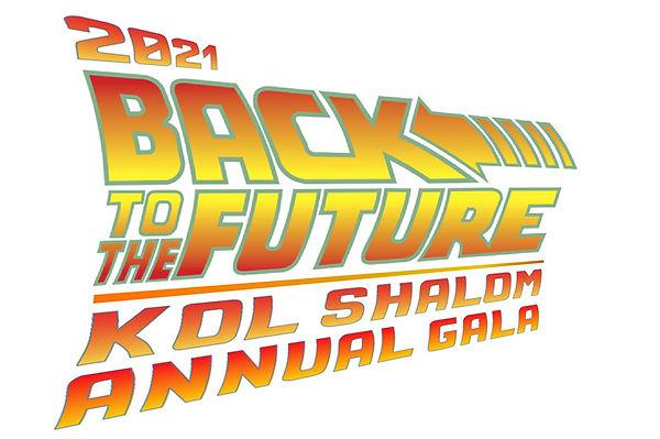 BTTF Gala logo 2021med.jpg