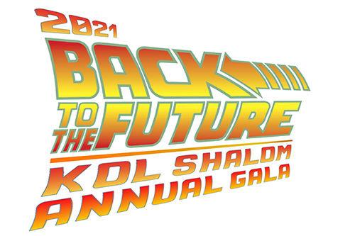 BTTF Gala logo 2021sm.jpg