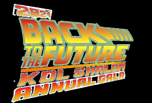 BTTF Gala logo 2021med.png