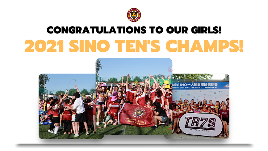 CONGRATULATIONS TO OUR GIRLS!.png