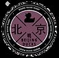 Ducks Logo Cropped.png