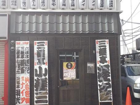 寄席が仙台に開設