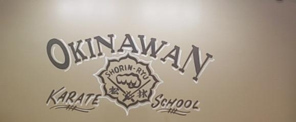 Okinawan Karate School or OKS Macon
