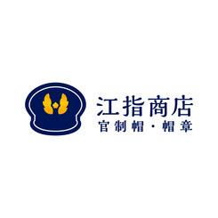 江指商店 ロゴデザイン