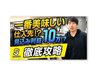 TK_6.jpg