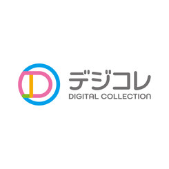 デジコレ ロゴデザイン
