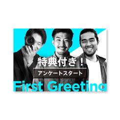 Kotaro様 Lステップ デザイン