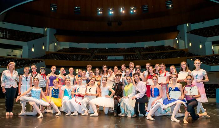 XI Premio Tiempo de Danza de Murcia