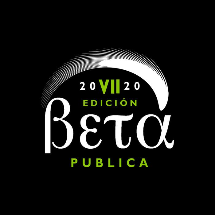 7ª Edición de Beta Pública. Nuevas fechas: 17 y 18 de octubre