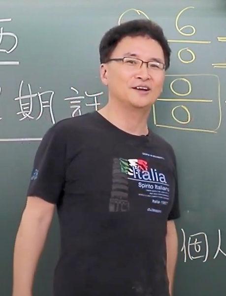萬勝文理教育 萬勝 文理 補習班 數學 科西 老師