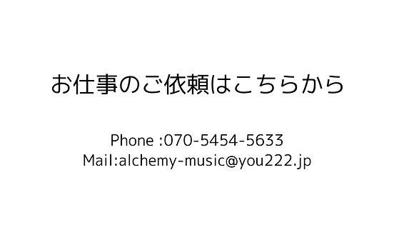 S__524290.jpg