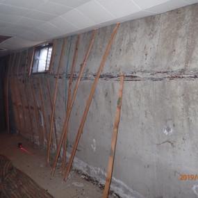 Failed Foundation Wall