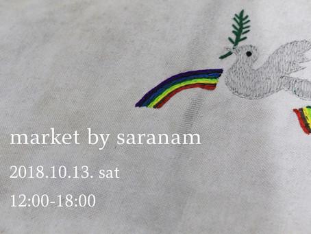 market by saranam