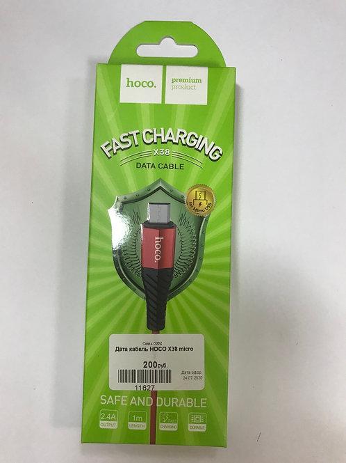 USB кабель HOCO X38 micro
