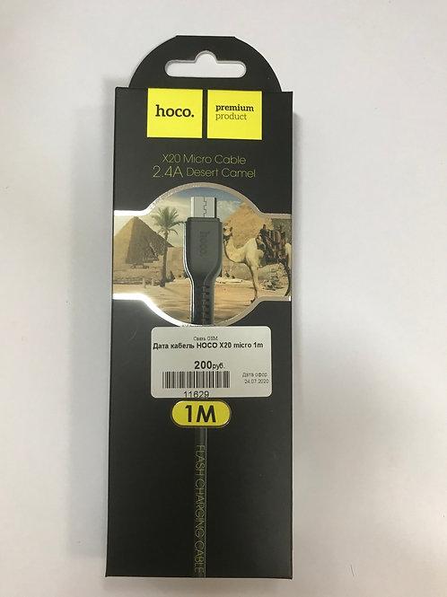 USB кабель HOCO X20 micro 1m