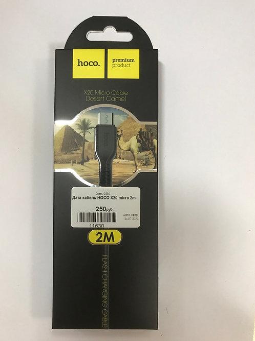 USB кабель HOCO X20 micro 2m