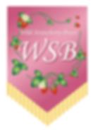 WSBバナー.PNG