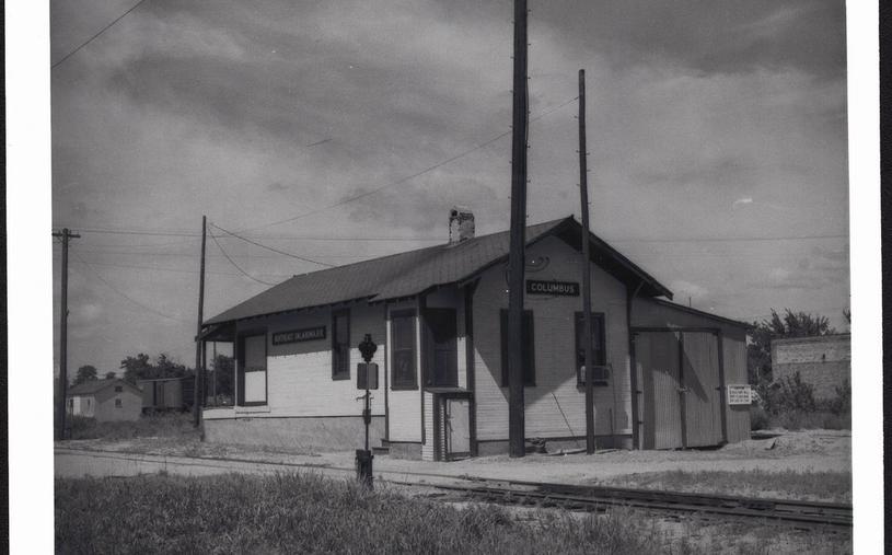 NEO depot
