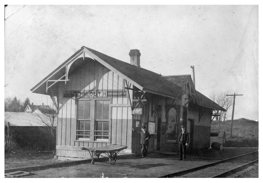 KCN (MP) depot
